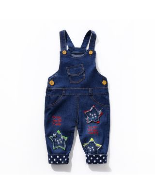 Trendy Denim Overalls Dungarees (9-24 Months)